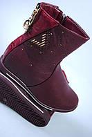 Бордовые подростковые ботинки на молнии