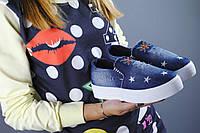 Мокасины джинсовые со звездами
