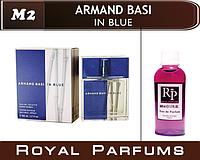 Armand Basi IN BLUE \ Арманд Баси ин Блю №2  (флакон на 35мл,50мл,100мл,200мл)