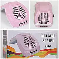 Вытяжка настольная(пылеулавливатель) для маникюра с таймером Simei  858-7