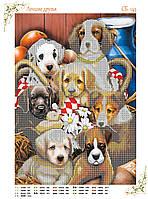 Схема бисерная щенки, собаки