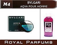 Bvlgari Aqua pour Homme (Булгари Аква пур Хом)  №4  (флакон на 35мл,50мл,100мл,200мл)