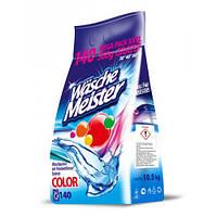 Стиральный порошок .Wasche Meister 10.5 кг color