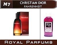 Духи на разлив Royal Parfums   Christian Dior «Fahrenheit» (Кристиан Диор Фаренгейт)  50мл.