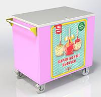 Тележка для продажи карамельных яблок ТЯ-1