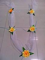 """Лента для свадебного авто """"5 роз"""" (жёлтая)"""