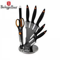 Набор ножей Berlinger Haus BH 2091 8 пр. с гранитным покрытием