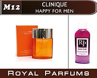 Духи на разлив Royal Parfums    Clinique «Happy for Men» (Клини Хеппи Мен)  50 мл.