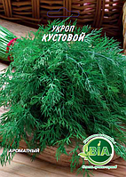 Укроп кустовой (20 г.)  (в упаковке 10 шт)