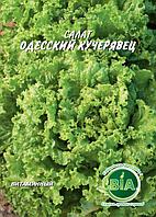 Салат Одесский кучерявец (20 г.) (в упаковке 10 шт)