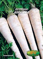 Петрушка корневая (20 г.) (в упаковке 10 шт)