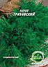Укроп Грибовский (20 г.) (в упаковке 10 шт)