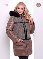 Женская утеплённая куртка