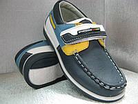 Туфли, мокасины  детские синие на мальчика 29р.
