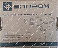 Сетевой шуруповерт Элпром ЭШС-800