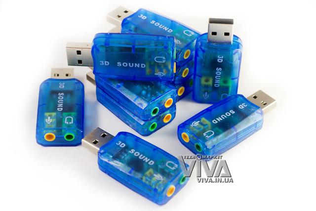 USB внешняя звуковая карта 3D Sound Card