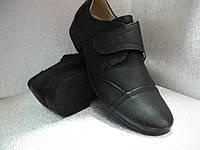Туфли подростковые чёрные на мальчика  38р. Том. М