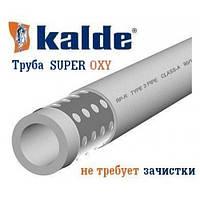 Kalde Труба PPSupper oxy Pipe 20 PN20 (100)