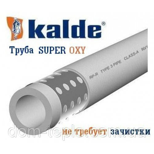 Kalde Труба PPSupper oxy Pipe 40 PN20 (32)