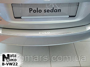 Накладка на задний бампер Volkswagen Polo 2009+ (Nata Niko) без загиба