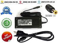 Зарядное устройство Toshiba Satellite P200 (блок питания)