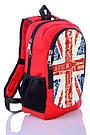 Рюкзак школьный, городской с принтом Британский Флаг., фото 4