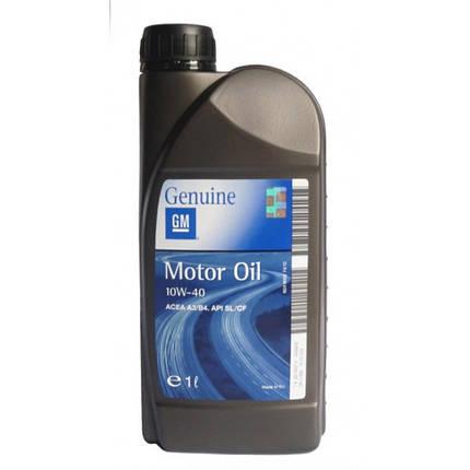 Автомобильное масло GM Semi Synthetic 10W-40 (2л.), фото 2