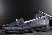 Туфли красивые тёмно-синие