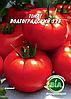 Томат Волгоградский 323 (вес 3 г.) (в упаковке 10 шт)