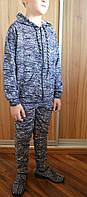 Спортивный костюм юниор на мальчика