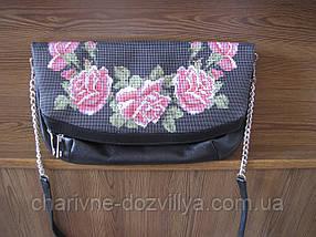 Готовая кожаная сумка под вышивку бисером