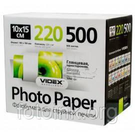 Лучшие цены на фотобумагу Tecno и Videx