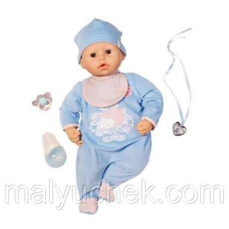 Интерактивный Пупс Брат Baby Annabell Zapf Creation 792827