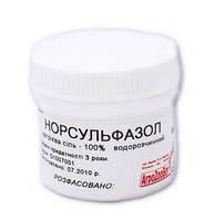 Норсульфазол 99,73% уп -20г