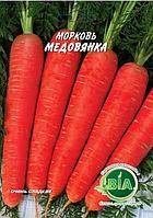 Морковь Медовянка (20 г) (в упаковке 10 шт)