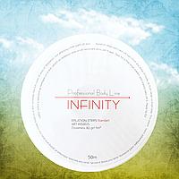 Бумага для депиляции Infinity Standart plus рулон 50 м, фото 1