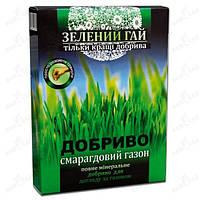 Удобрение Зеленый гай, изумрудный газон, 500г