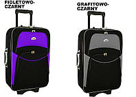 Средний чемодан дорожний на колесах