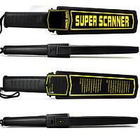 Ручной металлоискатель Super Scanner, высокая чувствительность, свет/звук/вибро индикация