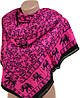 Нежный женский кашемировый палантин размером 65*190 см Подиум 32002-3 (розовый с черным)