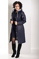 Комфортное зимнее пальто пуховик Большие размеры