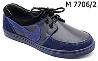 """Туфли синие, стиль """"спорт""""  демисезонные для мальчика. Размер 31-36"""