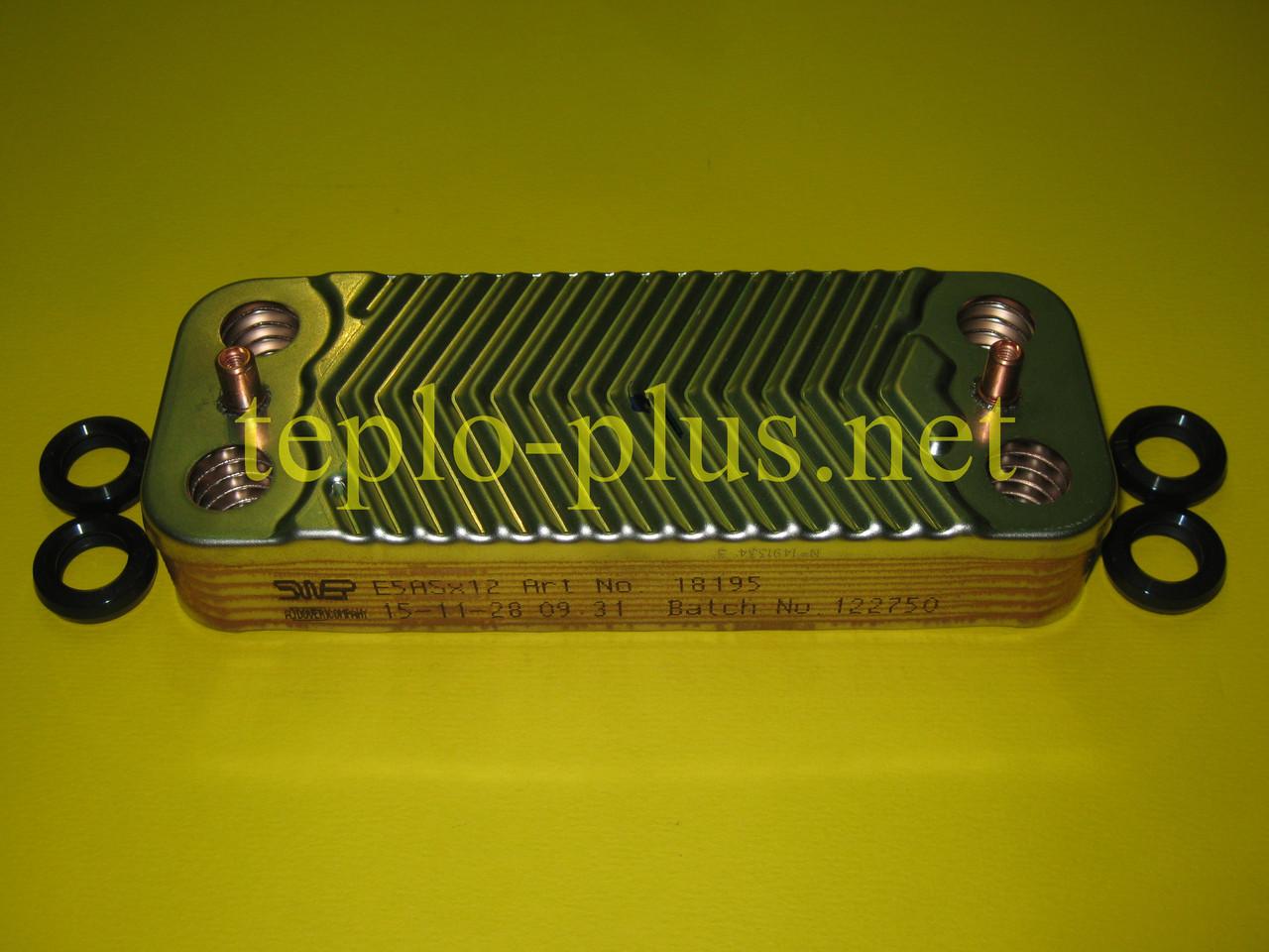 Теплообменник вторичный 3.021692 Immergas Nike Mini 24 3E, Eolo Mini 24 3E