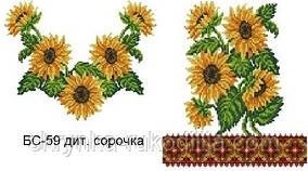 """Заготовка під вишивку """"Сорочка для дівчинки"""" БС 59"""