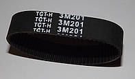Зубчатый ремень 3М-201 на шлифмашинку Skil