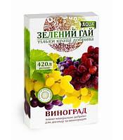 Удобрение Зеленый гай, виноград, 300г