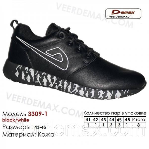 Кроссовки мужские кожаные  AIR MAX размеры 41-46 VEER DEMAX