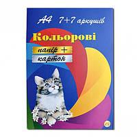 Набор цветной двухсторонней бумаги и цветного картона: 7+7