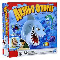 Настольная игра Акулья охота. Оригинал Hasbro