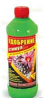 Удобрение «СТИМУЛ» для кактусов, 0,5л